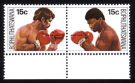 Stamps Boxing